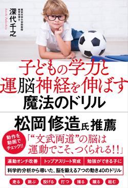 cover_kanzen_drill_iro