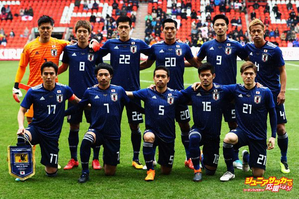 LIEGE, BELGIUM - MARCH 27:  Japan pose prior to the International friendly match between Japan and Ukraine held at Stade Maurice Dufrasne on March 27, 2018 in Liege, Belgium.  (Photo by Dean Mouhtaropoulos/Getty Images)