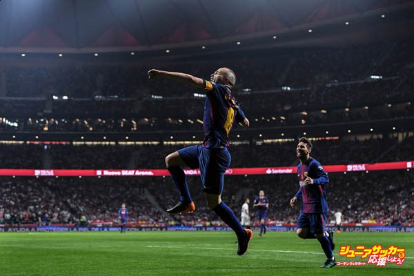 BARCELONA, SPAIN - APRIL 21: Andres Iniesta of FC Barcelona celebrates after scoring his team's fourth goal during the Spanish Copa del Rey Final match between Barcelona and Sevilla at Wanda Metropolitano stadium on April 21, 2018 in Barcelona, Spain.  (Photo by David Ramos/Getty Images)