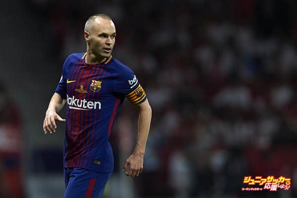 MADRID, SPAIN - APRIL 21:  Andres Iniesta of Barcelona looks on during the Spanish Copa del Rey Final match between Barcelona and Sevilla at Wanda Metropolitano on April 21, 2018 in Madrid, Spain.  (Photo by Quality Sport Images/Getty Images)