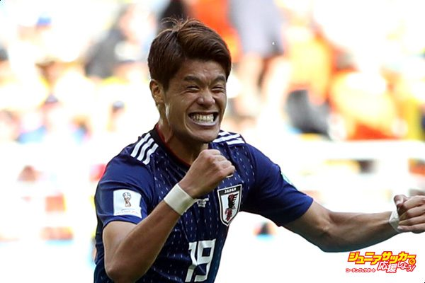 SARANSK, RUSSIA - JUNE 19:  Hiroki Sakai of Japan celebrates after his sides second goal during the 2018 FIFA World Cup Russia group H match between Colombia and Japan at Mordovia Arena on June 19, 2018 in Saransk, Russia.  (Photo by Clive Mason/Getty Images)