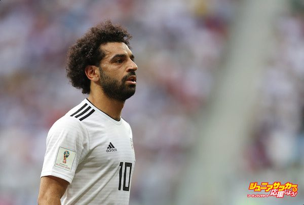 VOLGOGRAD, RUSSIA - JUNE 25: Mohamed Salah of Egypt during the 2018 FIFA World Cup Russia group A match between Saudia Arabia and Egypt at Volgograd Arena on June 25, 2018 in Volgograd, Russia. (Photo by Catherine Ivill/Getty Images)