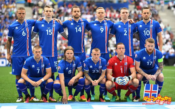 MARSEILLE, FRANCE - JUNE 18: Iceland players pose for photos prior to the UEFA EURO 2016 Group F match between Iceland and Hungary at Stade Velodrome on June 18, 2016 in Marseille, France.  (Photo by Laurence Griffiths/Getty Images)