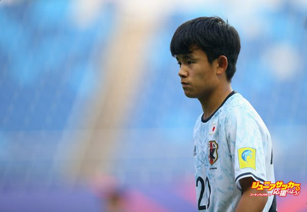 DAEJEON, SOUTH KOREA - MAY 30:  Takefusa Kubo of Japan during the FIFA U-20 World Cup Korea Republic 2017  Round of 16 match between Venezuela and Japan at Daejeon World Cup Stadium on May 30, 2017 in Daejeon, South Korea.  (Photo by Alex Livesey - FIFA/FIFA via Getty Images)