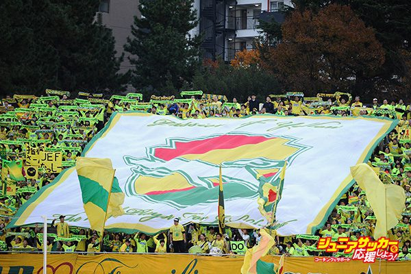 NAGOYA, JAPAN - NOVEMBER 26:  JEF United Chiba fans show their support prior to the J.League J1 Promotion Play-Off semi final match between Nagoya Grampus and JEF United Chiba at Paloma Mizuho Stadium on November 26, 2017 in Nagoya, Aichi, Japan.  (Photo by Matt Roberts - JL/Getty Images for DAZN)