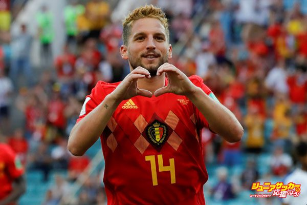 SOCHI, RUSSIA , JUNE 18 : Dries Mertens of Belgium celebrates after scoring a goal during the 2018 FIFA World Cup Russia Group G match between Belgium and Panama at the Fisht Stadiumin Sochi, Russia on June 18, 2018. (Photo by Sebnem Coskun/Anadolu Agency/Getty Images)