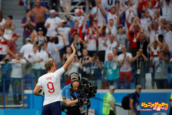 NIZHNY NOVGOROD , RUSSIA JUNE 24: Harry Kane of England celebrate after winning the match at the end of the 2018 FIFA World Cup Russia Group G match between England and Panama at the Nizhny Novgorod Stadium in Nizhny Novgorod, Russia on June 24, 2018.   (Photo by Sebnem Coskun/Anadolu Agency/Getty Images)