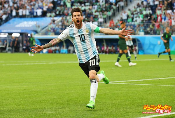 SAINT PETERSBURG, RUSSIA - JUNE 26:  Lionel Messi of Argentina celebrates after scoring his team's first goal during the 2018 FIFA World Cup Russia group D match between Nigeria and Argentina at Saint Petersburg Stadium on June 26, 2018 in Saint Petersburg, Russia.  (Photo by Alex Livesey/Getty Images)