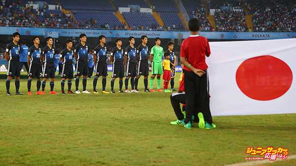 KOLKATA, INDIA - OCTOBER 14: Players of Japan line up for the National Anthems ahead of the FIFA U-17 World Cup India 2017 group E match between Japan and New Caledonia at Vivekananda Yuba Bharati Krirangan on October 14, 2017 in Kolkata, India. (Photo by Buda Mendes - FIFA/FIFA via Getty Images)