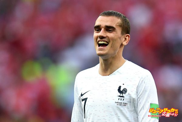MOSCOW, RUSSIA - JUNE 26:  Antoine Griezmann of France reacts during the 2018 FIFA World Cup Russia group C match between Denmark and France at Luzhniki Stadium on June 26, 2018 in Moscow, Russia.  (Photo by David Ramos - FIFA/FIFA via Getty Images)