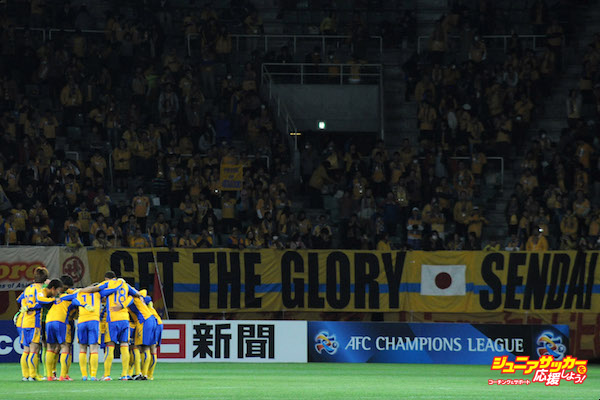 Vegalta Sendai v FC Seoul - AFC Champions League Group E