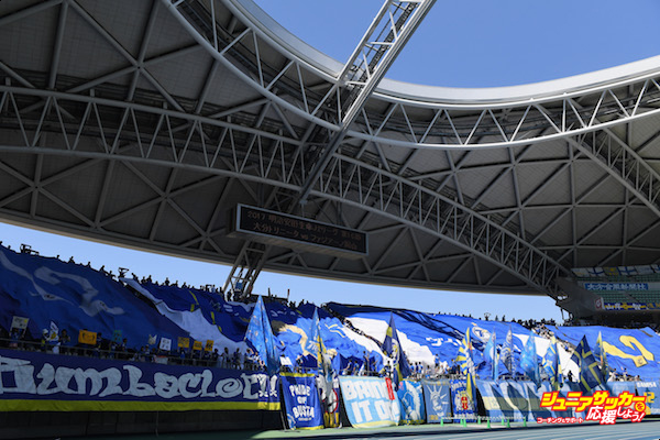 Oita Trinita v Fagiano Okayama - J.League J2