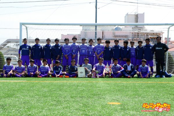 20180330_SFAカップ