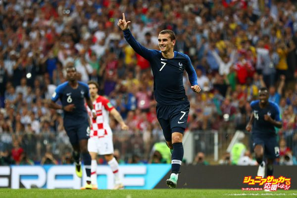 MOSCOW, RUSSIA - JULY 15:  Antoine Griezmann of France celebrates after scoring his team's second goal during the 2018 FIFA World Cup Final between France and Croatia at Luzhniki Stadium on July 15, 2018 in Moscow, Russia.  (Photo by Lars Baron - FIFA/FIFA via Getty Images)