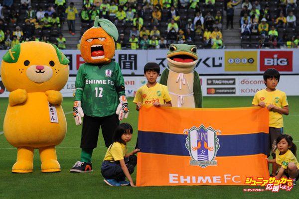 JEF United Chiba v Ehime FC - J.League J2