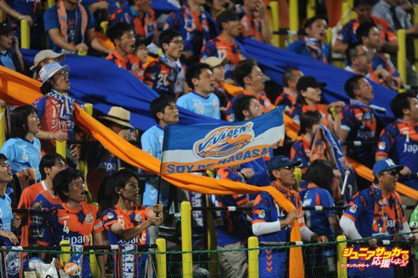 Kashiwa Reysol v V-Varen Nagasaki - J.League J1