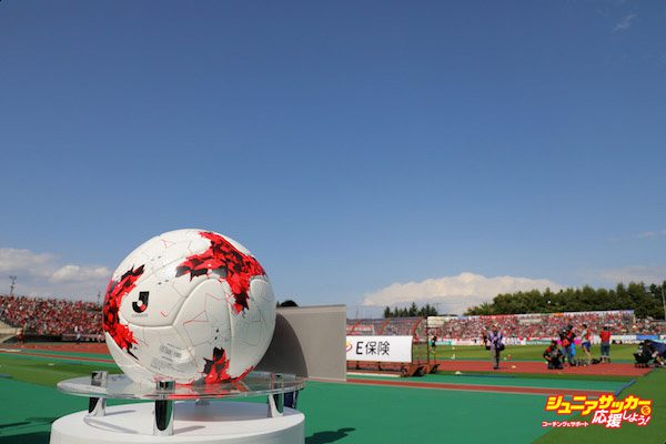 Consadole Sapporo v Vegalta Sendai - J.League J1