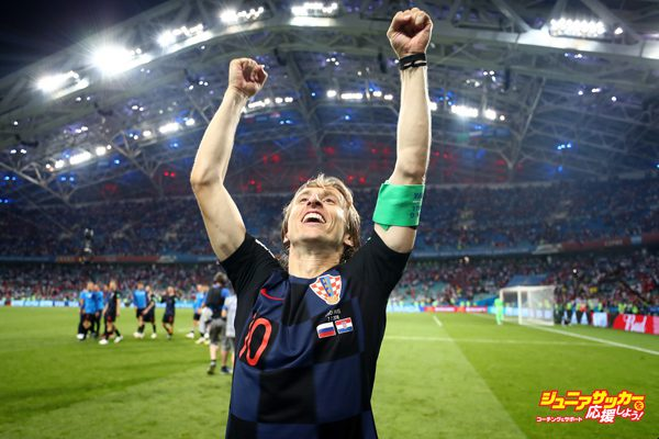 SOCHI, RUSSIA - JULY 07:  Luka Modric of Croatia celebrates following his sides victory in the 2018 FIFA World Cup Russia Quarter Final match between Russia and Croatia at Fisht Stadium on July 7, 2018 in Sochi, Russia.  (Photo by Lars Baron - FIFA/FIFA via Getty Images)