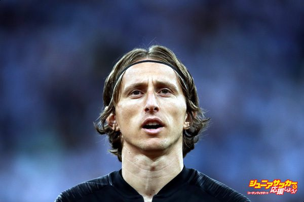 NIZHNY NOVGOROD, RUSSIA - JUNE 21: Luka Modric of Croatia looks on prior to the 2018 FIFA World Cup Russia group D match between Argentina and Croatia at Nizhny Novgorod Stadium on June 21, 2018 in Nizhny Novgorod, Russia. (Photo by Maja Hitij - FIFA/FIFA via Getty Images)