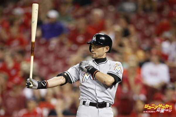 CINCINNATI, OH - JUNE 20: Ichiro Suzuki #51 of the Miami Marlins gets ready to pinch hit in the ninth inning against the Cincinnati Reds at Great American Ball Park on June 20, 2015 in Cincinnati, Ohio. The Marlins defeated the Reds 5-0. (Photo by Joe Robbins/Getty Images)