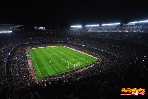 BARCELONA, SPAIN - MARCH 08:  A general view inside the stadium as Luis Suarez of Barcelona scores their first goal during the UEFA Champions League Round of 16 second leg match between FC Barcelona and Paris Saint-Germain at Camp Nou on March 8, 2017 in Barcelona, Spain.  (Photo by Michael Regan/Getty Images)