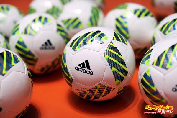 Football Festival For Children - FIFA Futsal World Cup Colombia 2016