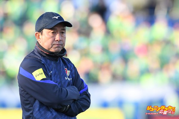 Shonan Bellmare v Nagoya Grampus - J.League J1