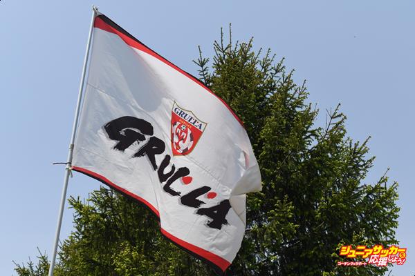 Grulla Morioka v FC Tokyo U-23 - J.League J3