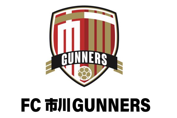 FC市川GUNNERS-1