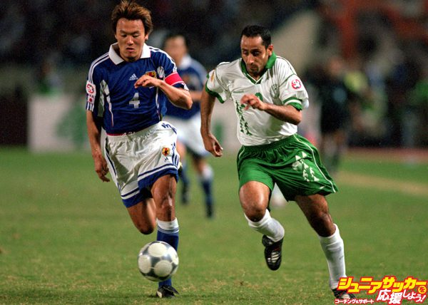 29 Oct 2000:  Ryuzo Morioka of Japan chases down Sami Al Jaber of Saudi Arabia during the Asian Cup Final match at Sports City in Lebanon. Japan won 1-0.  Mandatory Credit: Ben Radford /Allsport