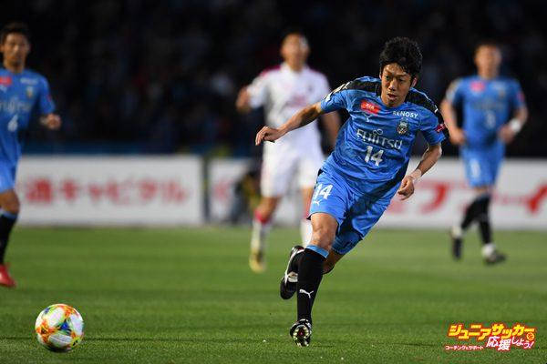 Kawasaki Frontale v Cerezo Osaka - J.League J1