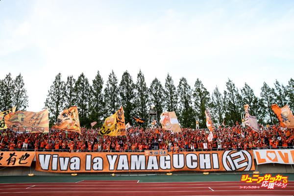 Renofa Yamaguchi v Tokushima Vortis - J.League J2