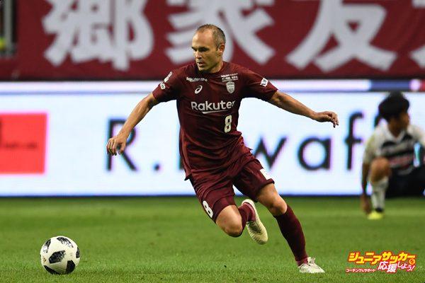 Vissel Kobe v Yokohama F.Marinos - J.League J1