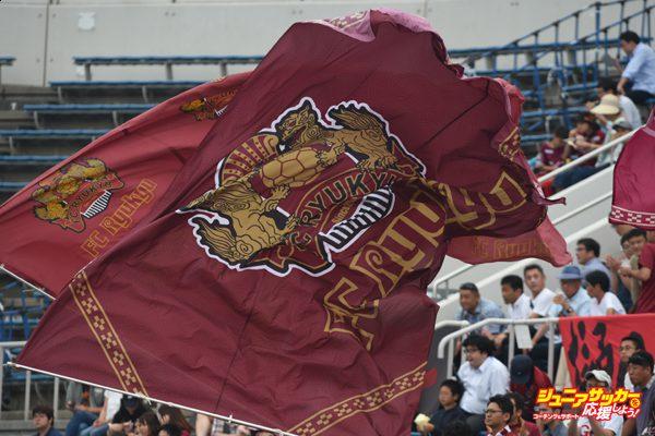 Yokohama FC v FC Ryukyu - J.League J2
