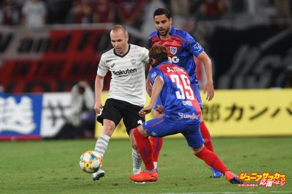 FC Tokyo v Vissel Kobe - J.League J1