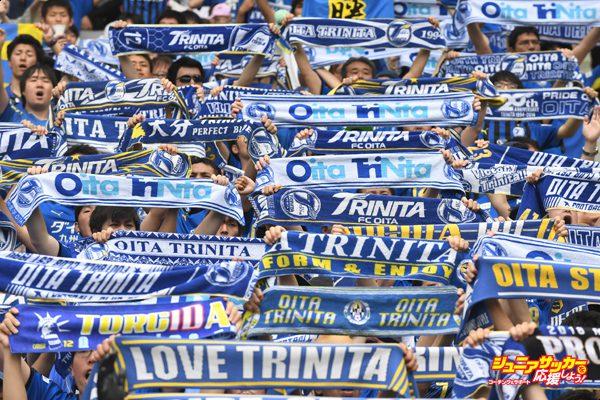 FC Tokyo v Oita Trinita - J.League J1