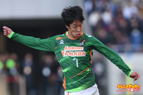 Aomori Yamada v Ryutsu Keizai University Kashiwa - 97th All Japan High School Soccer Tournament Final