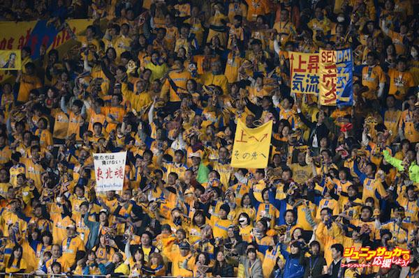Vegalta Sendai v FC Seoul - AFC Champions League Group E