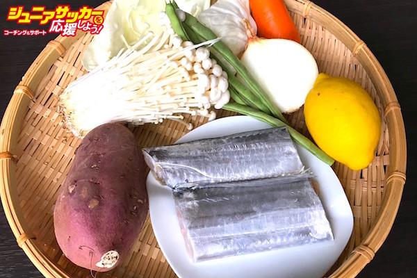 タチウオのバター蒸し 食材