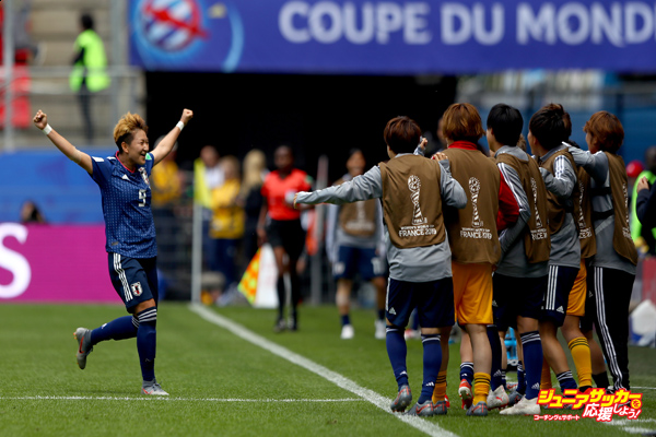 Japan v Scotland: Group D - 2019 FIFA Women's World Cup France