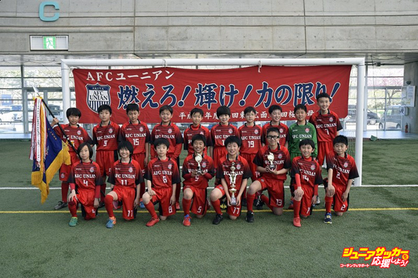 AFCユーニアン