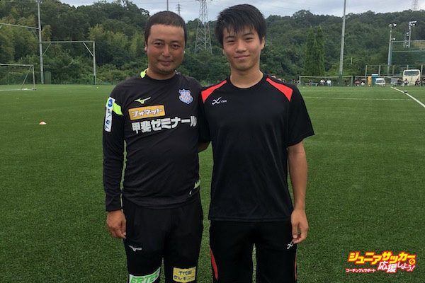 西川コーチと川崎選手